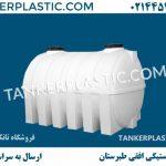 تانکر پلاستیکی افقی طبرستان | لیست قیمت و ابعاد