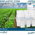 مخزن آب کشاورزی مناسب با مقدار حجم مورد نیاز
