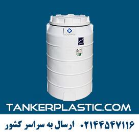 مخزن آب 220 لیتر