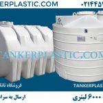 تانکر آب 6000 لیتری پلاستیکی |مشخصات، ابعاد و قیمت