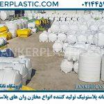 پلاستونیک پیشرو در تولید انواع تانکر آب و وان پلاستیکی